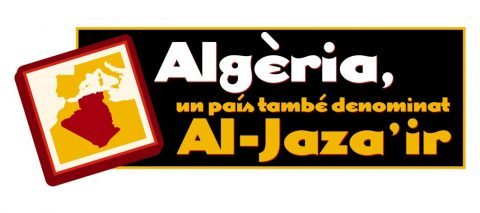 logo_Programa_Algeria_Universitats